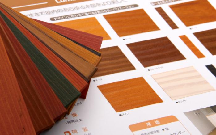 木工板色見本作成