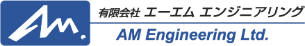 AM Engineering Ltd.